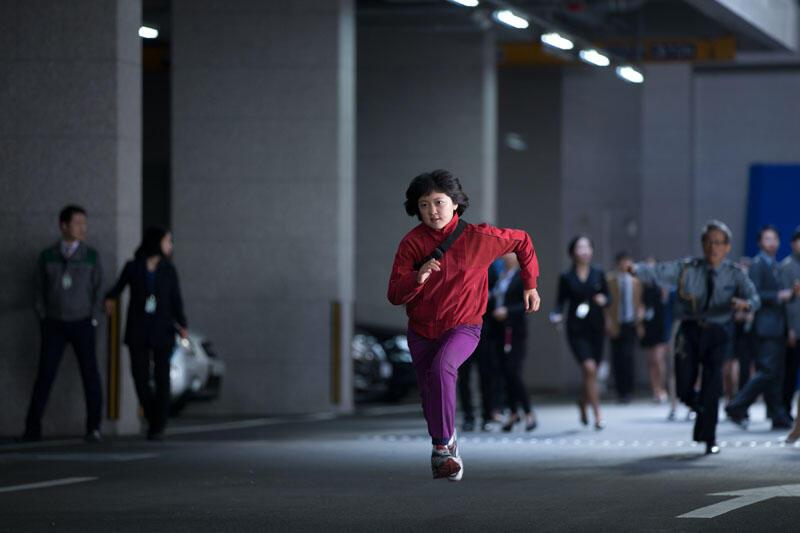 Okja mit Seo-Hyeon Ahn