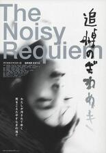 Noisy Requiem