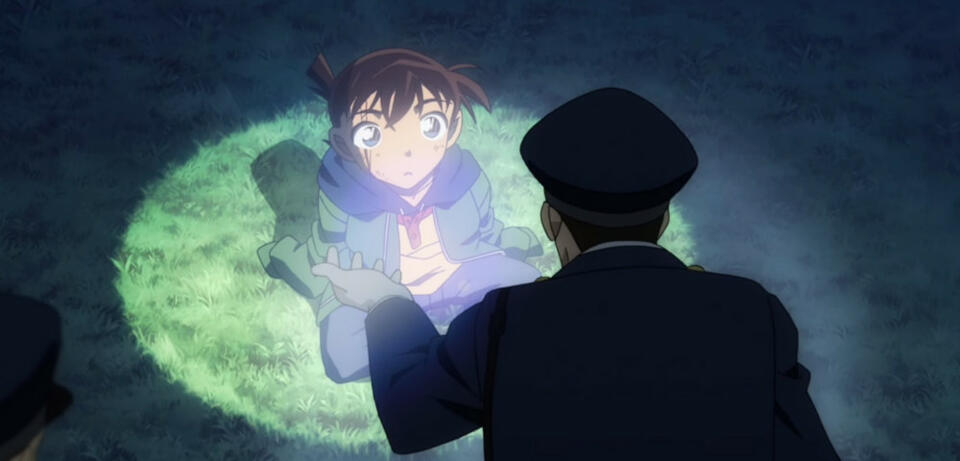 Detektiv Conan – Episode One – Der geschrumpfte Meisterdetektiv
