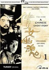 A Chinese Ghost Story Stream