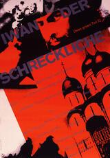 Iwan der Schreckliche II - Poster