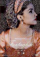 Prinzessin Fantaghiro - Poster