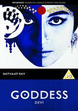 The Goddess - Poster