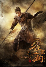 The Fated General