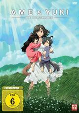 Ame & Yuki - Die Wolfskinder - Poster