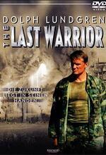 Dolph Lundgren - The Last Warrior Poster