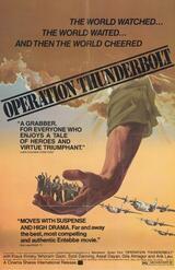 Operation Thunderbolt - Poster