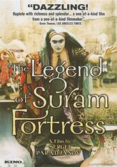Die Legende der Festung Surami