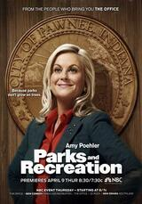 Parks and Recreation - Poster