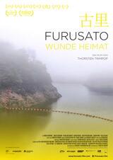 Furusato - Wunde Heimat - Poster