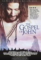 Das Johannes Evangelium - Der Film