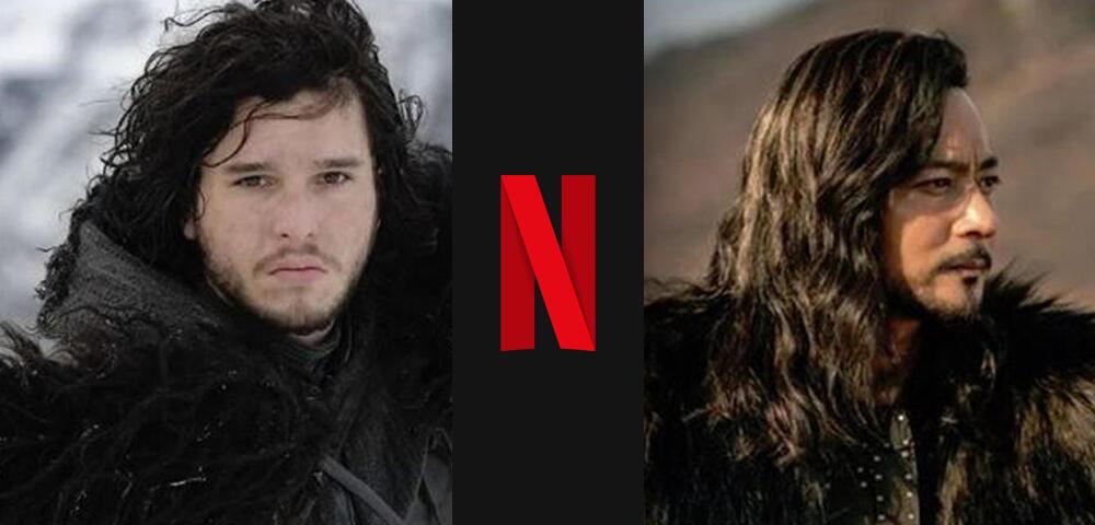 Unverschämt: Netflix-Original-Serie klaut bei Game of Thrones