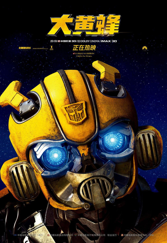 Kinostart Bumblebee