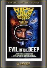 Das Böse in der Tiefe - Poster