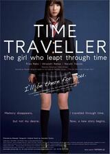 Time Traveller - Poster