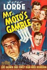 Mr. Moto und der Wettbetrug - Poster