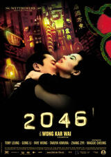 2046 - Poster