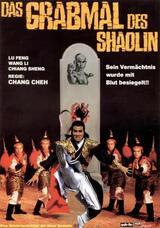 Das Grabmal des Shaolin - Poster
