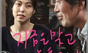 Right Now, Wrong Then mit Jae-yeong Jeong und Min-hee Kim - Bild 6