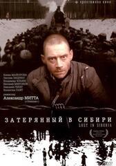 Gulag 3