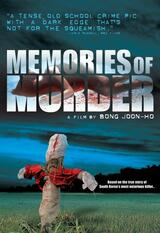 Memories of Murder - Poster