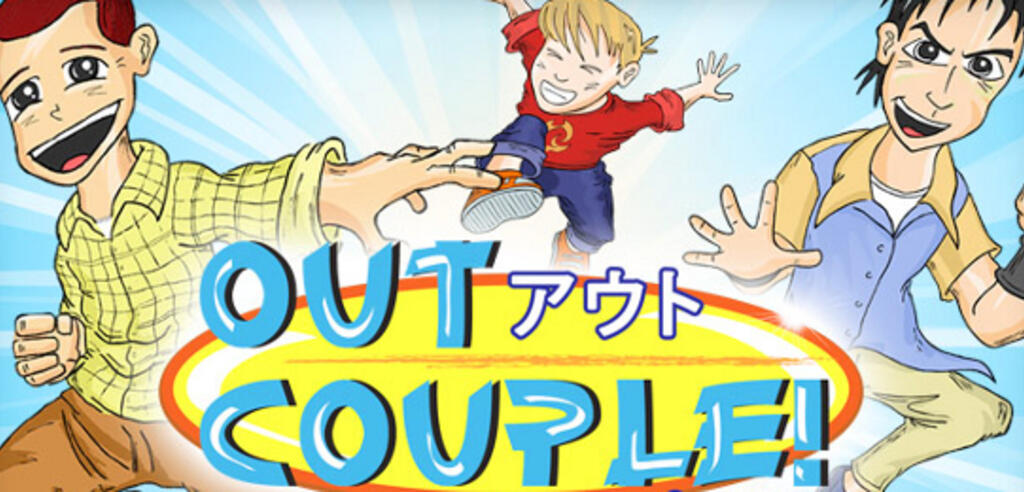 Out Couple!
