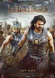 Bahubali the beginning poster