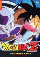 Dragonball Z - The Movie: Son-Gokus Vater