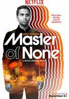 Master of None