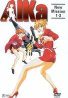Agent Aika - New Mission