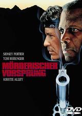 Mörderischer Vorsprung - Poster