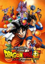 Dragonball 1 Staffel
