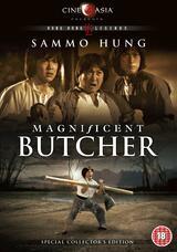 Magnificent Butcher - Poster