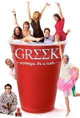 Greek - Poster