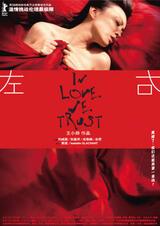 In Love We Trust - Poster