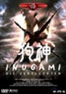 Inugami - Die Verfluchten