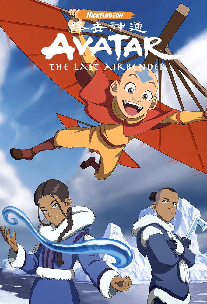 Avatar - Der Herr der Elemente | Bild 30 von 39