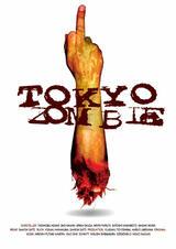 Tokyo Zombie - Poster