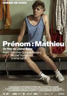 Schockwellen - Der Fall Mathieu