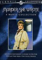 Mord ist ihr Hobby - Eine zum Sterben schöne Geschichte