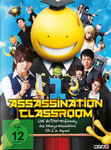 Assassination Classroom - Poster