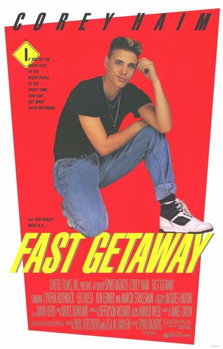 Fast Getaway - Bild 2 von 2