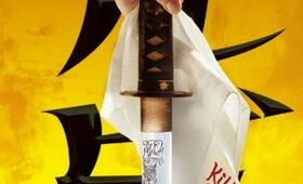 Kill Bill: Volume 1 - Bild 20