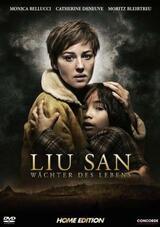Liu San - Wächter des Lebens - Poster