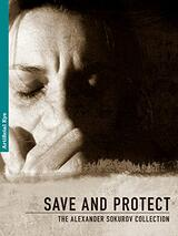 Save and Protect - Poster