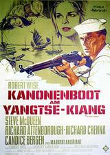 Kanonenboot am Yangtse-Kiang - Poster