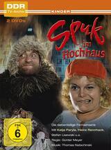Spuk im Hochhaus - Poster