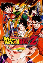 Dragon Ball Z - Poster