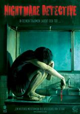 Nightmare Detective - Poster