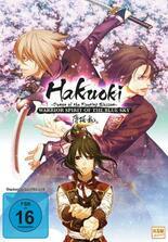 Hakuoki - Warrior Spirit of the Blue Sky